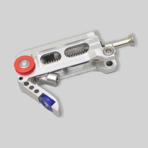 Swinging Adjustment Arm